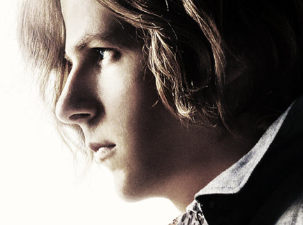 LexCorp's Lex Luthor sits down with Fortune Magazine for a viral interview tied to next year's Batman v Superman: Dawn of Justice, hitting theaters in 2016.