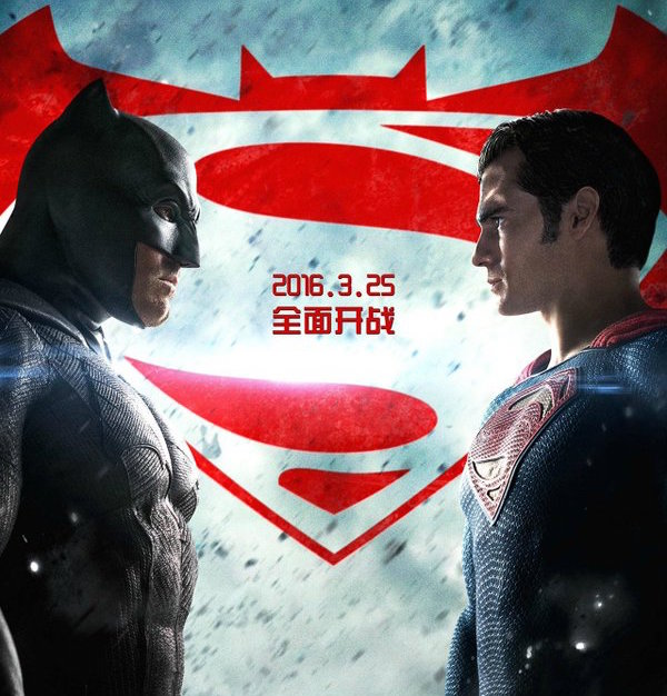 The Batman v Superman China release is now set day and date with the film's domestic distribution. The comic book showdown will hit theaters March 25.