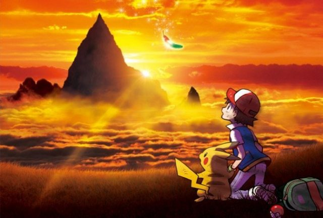 Pokémon the Movie: I Choose You! Comes to Theaters for a Two-Day Event