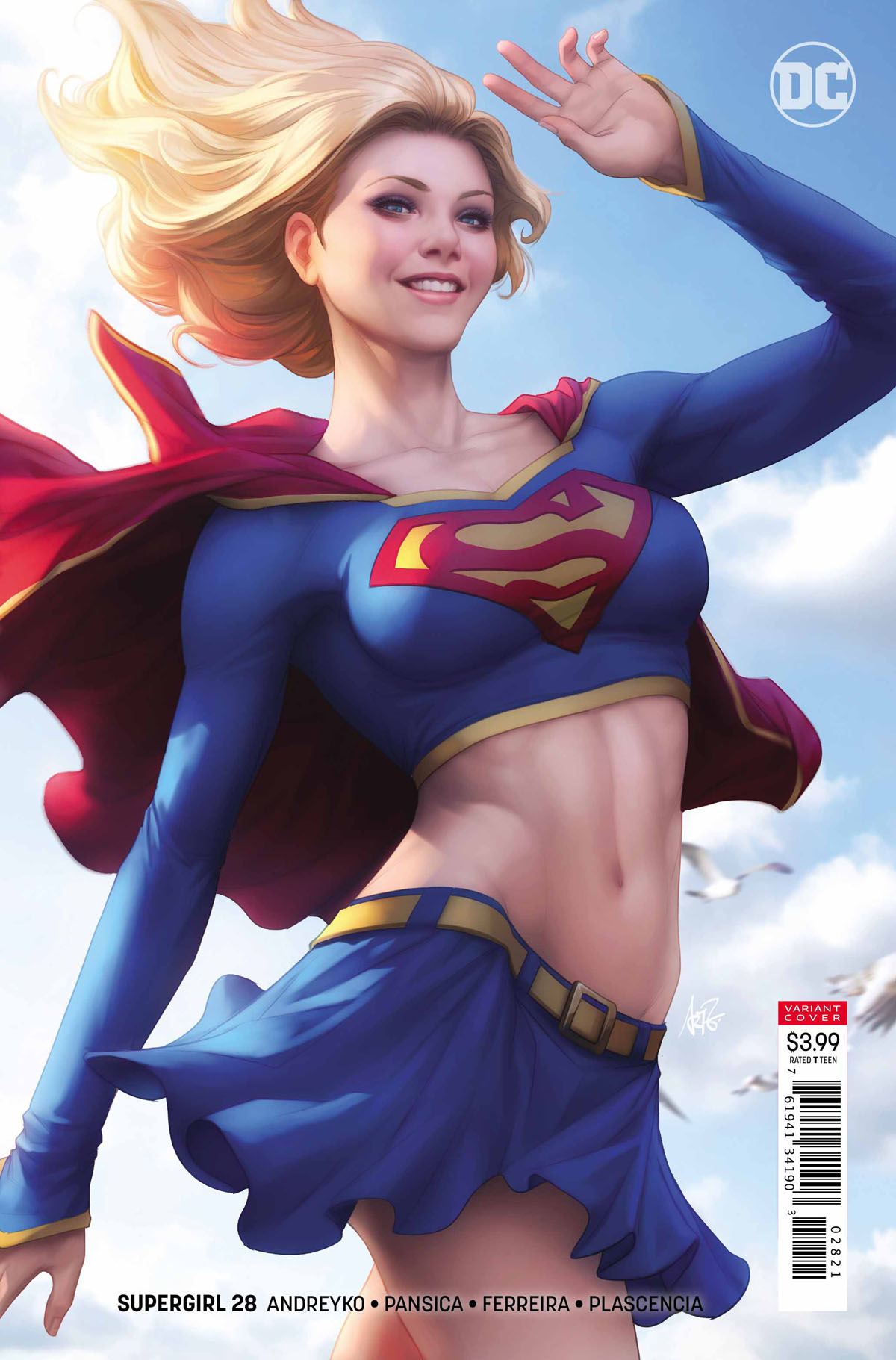 Supergirl #28 variant cover